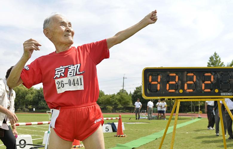 Hidekichi Miyazaki